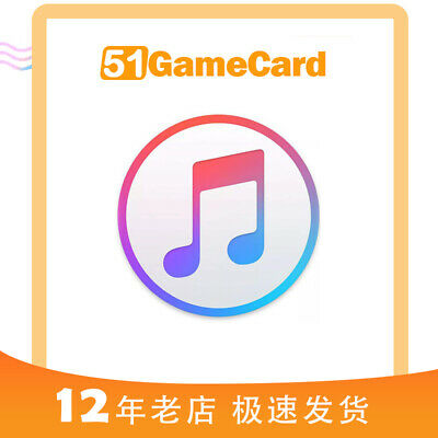 AU194.02 • Buy ITunes App Store 中国APP 650RMB 海外充值苹果 App Store账号 Apple ID IOS 卡密 Email Delivery