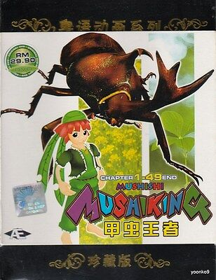$ CDN37.42 • Buy Kouchuu Ouja Mushiking:  DVD (Chapter 1~49 End) Cantonese Version Anime_Region 0