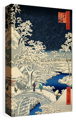 Canvas Print Wall Art Hiroshige Japanese Oriental Bridge At Meguro • 19.49£