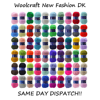Woolcraft DK Wool Yarn Double Knit New Fashion Knitting Crochet Baby Adult 100g • 1.60£