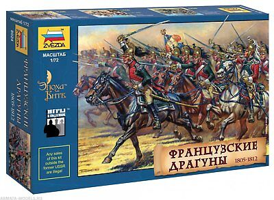 Zvezda Model 8024 French Dragoons 1805-1812 1/72 (17 Mounted Soldiers) • 11.38£