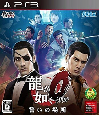 AU39.50 • Buy PS3 Yakuza Ryu Ga Gotoku 0 (Japan Import)