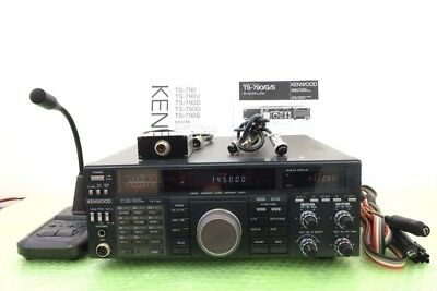 KENWOOD TS-790  144 · 430 (all Mode) With 10W  • 755.28£