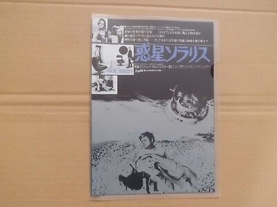 $29 • Buy Andrei Tarkovsky SOLARIS  Japanese Original Mini Poster Chirashi Flyer