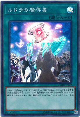 AU5.81 • Buy COTD-JP062 - Yugioh - Japanese - Spellbook Of Knowledge - Super