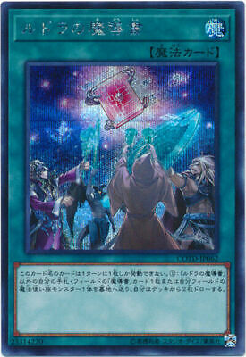AU25.83 • Buy COTD-JP062 - Yugioh - Japanese - Spellbook Of Knowledge - Secret