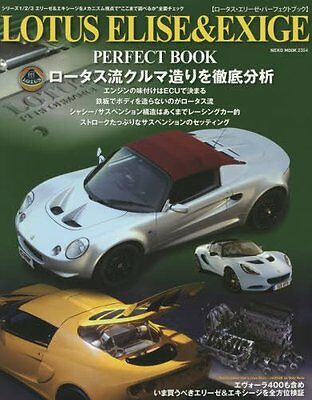$ CDN278.09 • Buy Lotus Elise & Exige Perfect Book Engine Tuning Photo Guide
