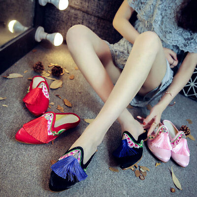 Chinese Embroidered Womens Shoes Home Ladies Casual Slippers Flats Tassels Opera • 17.99£