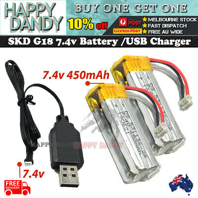 AU26.94 • Buy SKD Beretta M92 Gel Blaster 7.4v Rechargeable Lipo Battery Toy Replacement G18