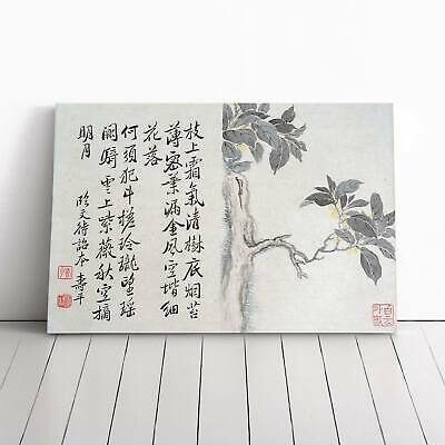 Cassia Tree Flowers Floral Asian Yun Shouping Framed Canvas Print Wall Art • 22.95£