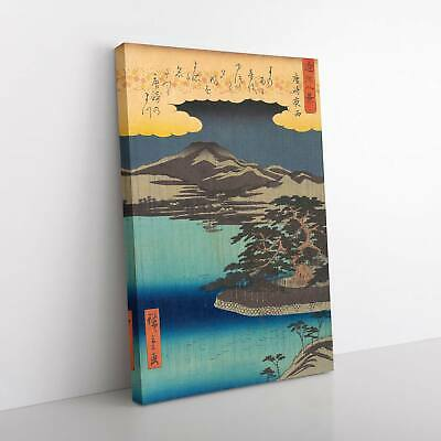Pine Tree At Karasaki Asian Utagawa Hiroshige Framed Canvas Print Wall Art • 22.95£