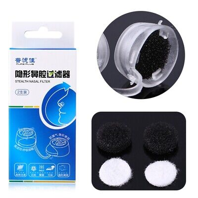 Nose Invisible  Nasal Filters Activated Carbon Pollution Removable Filters • 3.58£