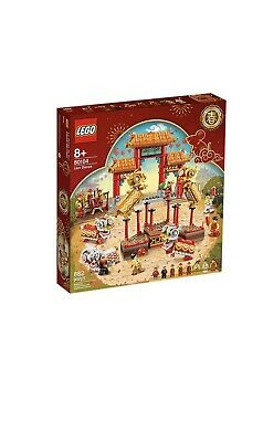 $137.99 • Buy LEGO Chinese New Year 80104 Lion Dance Limited Edition