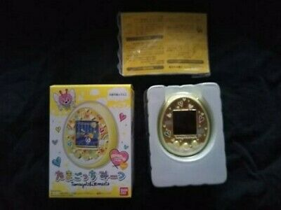 AU50 • Buy Tamagotchi Fairy Meets Yellow