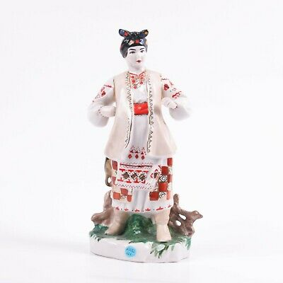 "$ CDN72.68 • Buy Vintage Porcelain Figure ""Odarka"""