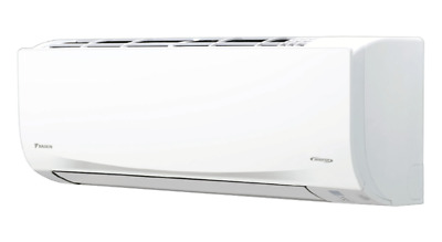 AU1850 • Buy Daikin DTXF71TVMA Split System Air Conditioner 7.1KW Reverse Cycle