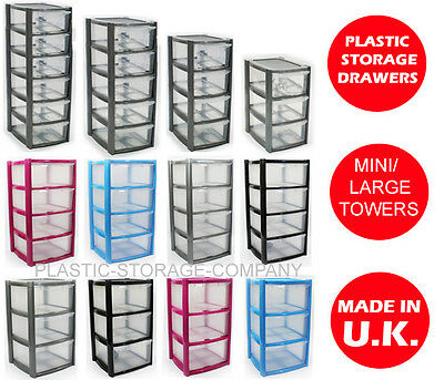 Plastic Storage Drawers - Mini/large -strong - Home -school - Multiples - Rattan • 10.99£