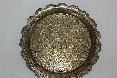 Vintage Indian Brass Engraved Plate • 12£