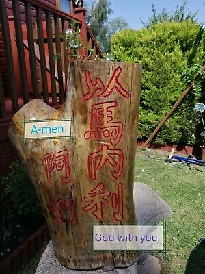 Carved Wooden Garden Ornaments • 70£