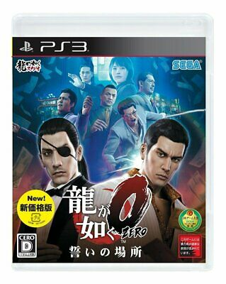 AU41.18 • Buy PS3 Ryu Ga Gotoku 0 Oath Of Location New Price Version Yakuza PlayStation 3
