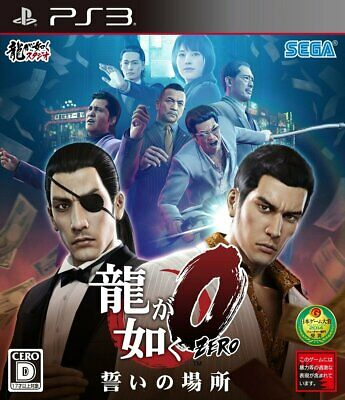 AU41.18 • Buy PS3 Ryu Ga Gotoku 0 Zero Chikai No Basho Yakuza Japan PlayStation 3