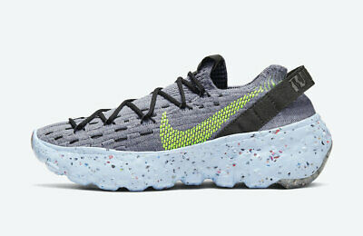 $128 • Buy NIB 12.5m (14w) NIKE SPACE TRASH HIPPIE COLLECTION 04 - IN-STOCK DS In BOX