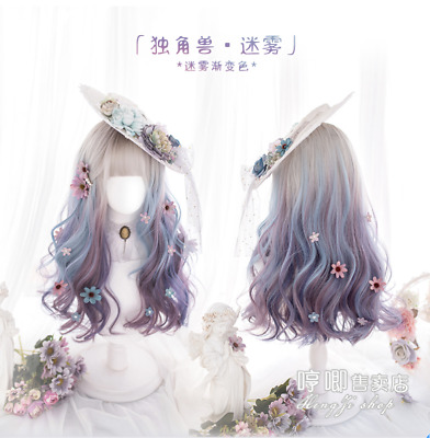 Japanese Lolita Long Curly Wavy Wigs Double Ponytail Gradient Girls Hair Ting1 • 27.85£