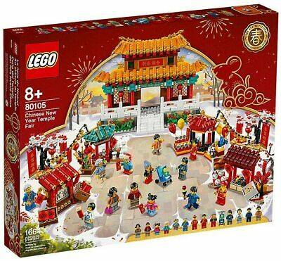 $200 • Buy LEGO #80105 Chinese New Year Temple Fair (Spring Festival Special Edition 2020)