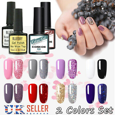 UK STOCK-2 Bottles 8ml Nail UV Gel Polish CANNI Soak Off Holographic Gel Varnish • 4.99£