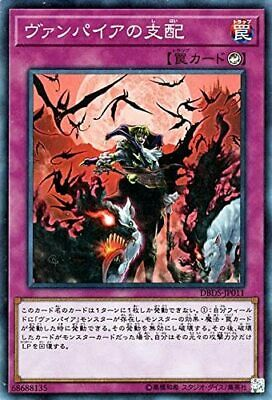 AU10.07 • Buy Yu-Gi-Oh Deck Build Pack / Vampire Domination Of The (super Rare) / Deck Build P
