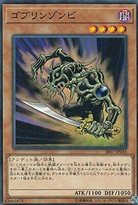 AU6.45 • Buy Yu-Gi-Oh SR07-JP016 Goblin Zombie (Japanese Version Normal) STRUCTURE DECK R - U