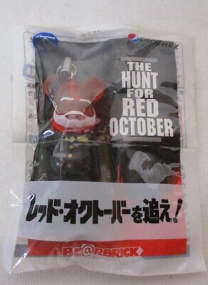 $40 • Buy MEDICOMTOY Be@rbrick (Bearbrick) / Pepsi NEX Paramount Japan Red Hunt For Oc...