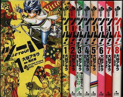 $ CDN56.82 • Buy Japanese Manga Otani Akira Tool! Complete 8 Volume Set