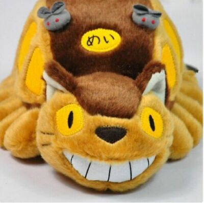 12  My Neighbor Totoro Cat Bus Plush Doll Catbus Soft Stuffed Pillow Gifts Toy • 7.39£