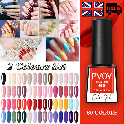 2Bottles 7.3ml PVOY Gel Nail Polish Soak Off UV LED Gel Varnish Top Coat Kit*UK • 4.99£