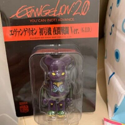 $45.85 • Buy Evangelion Unit 1 At Night Combat Version GID Bearbrick Small World Tokyo Limite