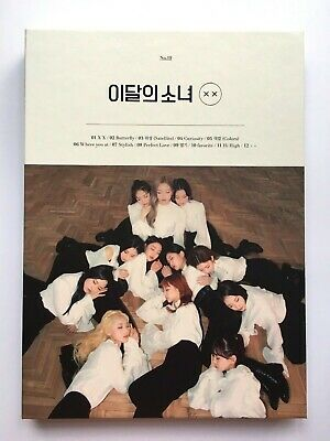 Loona Xx Limited B Version X X Album Kpop Cd [no Photocard] • 50£