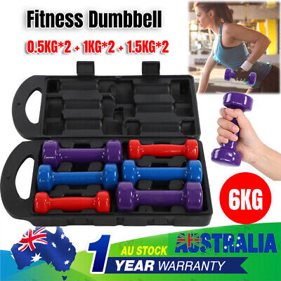AU61.02 • Buy Dumbbell Weight 6kg Set Of 6 Anti-slip Exercise Fitness Home Gym Hand Dumbell AU