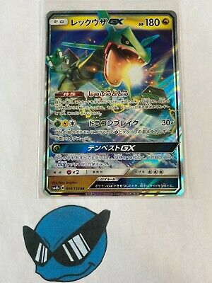 $ CDN6.10 • Buy Pokemon TCG : Rayquaza GX 98/150 Japanese Cards