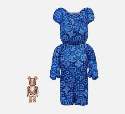 $927.28 • Buy Bearbrick Be Rbrick Nike Clot 100 400 Medicom Limit Rare Air Force 1 Blue Green