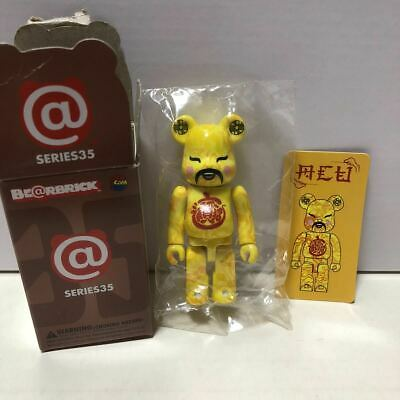 $359.01 • Buy Super Rare Bearbrick Series 35 Secret Edison Chan Clot Acu God Of Wealth Be