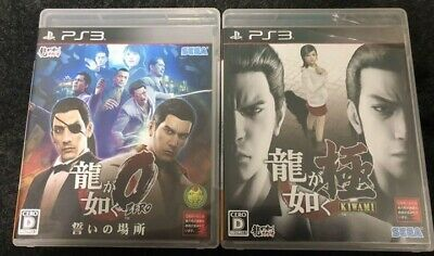 AU55.79 • Buy PS3 Ryu Ga Gotoku Kiwami & 0 Zero Set Yakuza Japan PlayStation 3
