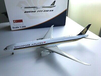 AU850 • Buy RARE - Singapore Airlines 777-300ER 1:200 - 9V-SWR - JC Wings (Discontinued)