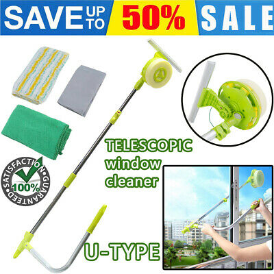 U-type Telescopic High Rise Window Cleaner Glass Dust Cleaning Brush Squeegee-uk • 15.70£