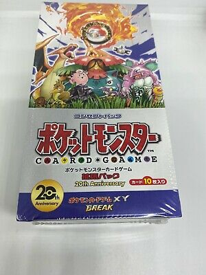 $3000 • Buy Pokemon 20th Anniversary CP6 Sealed Booster Box Japanese Evolutions OUT OF PRINT