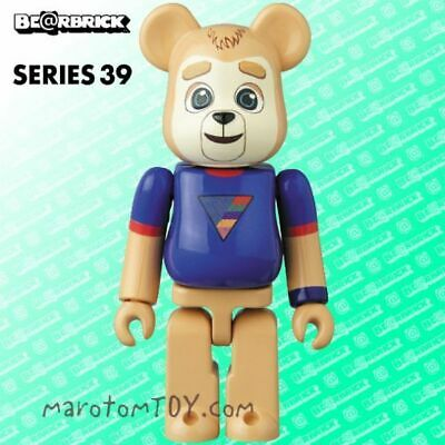 $26.98 • Buy Bearbrick 39 1/16 Artist Brigsby Bear Be Rbrick Series