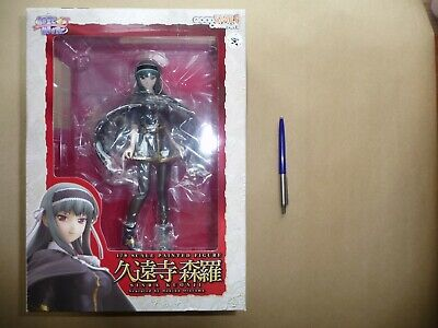 Good Smile Company -  They Are My Noble Masters  Shinra Kuonji 1/8 Scale Figure • 50£