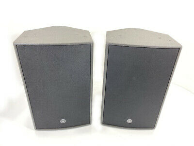 Yamaha DZR-12 2000w Powered Active 12  2-Way Portable PA Speakers Pair • 1,295£