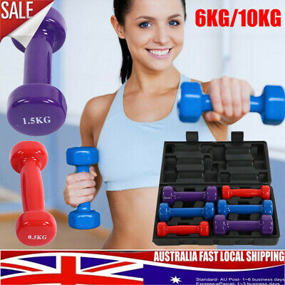 AU54.68 • Buy 6/10KG 6Pcs Dumbbell Weights Set Anti-slip Exercise Fitness Home Gym W/ Case AUS