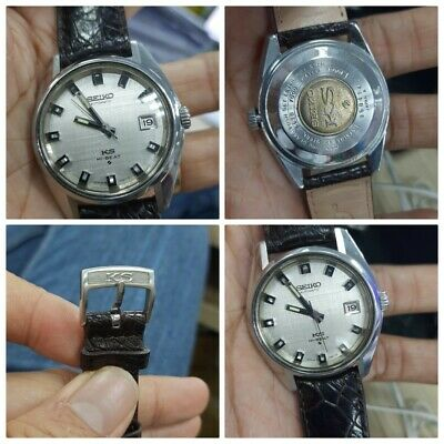 $ CDN160.36 • Buy Vintage King Seiko Automatic Movement 5625 Watch With Gold Logo